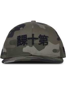 10.DEEP Japan Snapback Picture