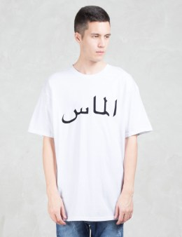 Diamond Supply Co. Arabic S/S T-Shirt Picture