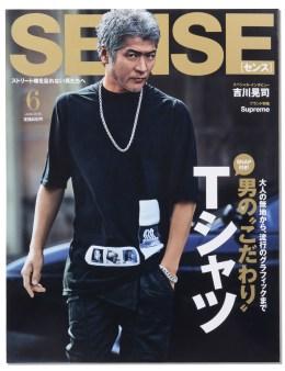 SENSE June Issue Picture
