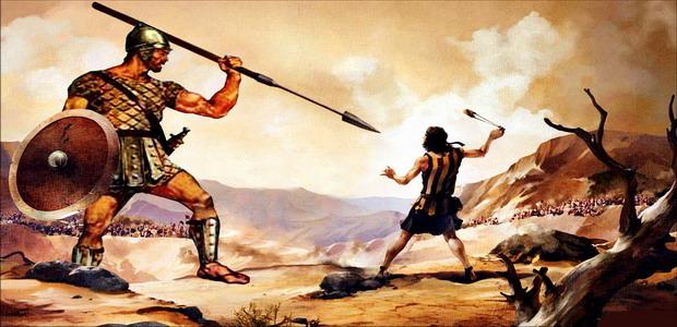 """דוד וגולית סיפור הקרב של דוד וגלית בעמק האלה. שמואל א' י""""..."""