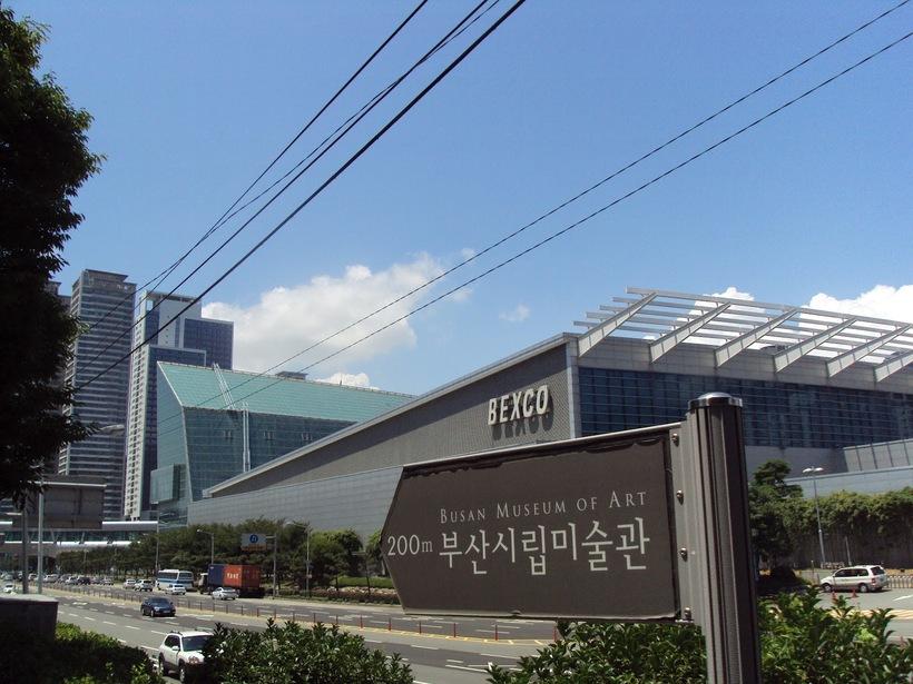 17 atracții turistice de top din Coreea de Sud