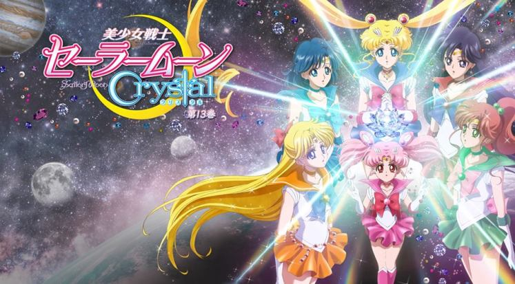 Sailor Moon Crystal - Season3