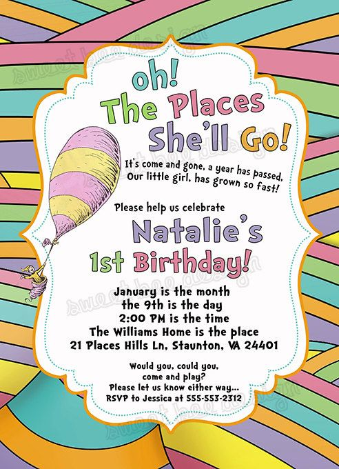 Oh The Places You Will Go Invitation
