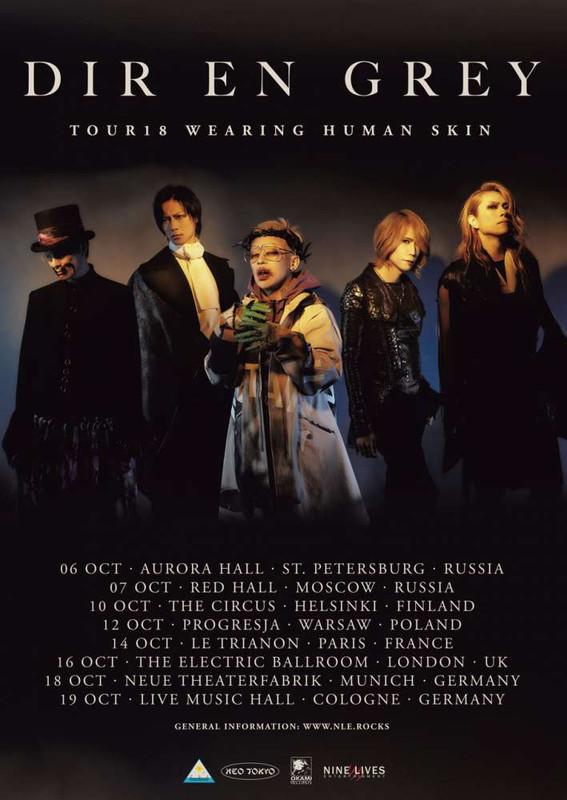 DIR EN GREY. TOUR18 WEARING HUMAN SKIN. Europe