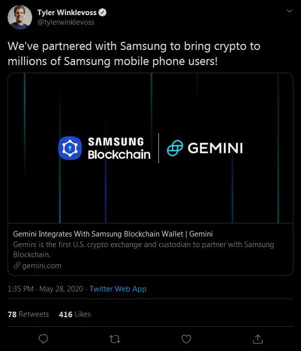 Gemini Samsung Integration