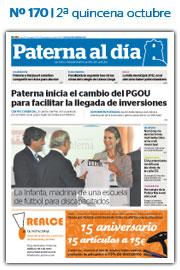 PAD170