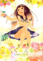 Doujinblog.org