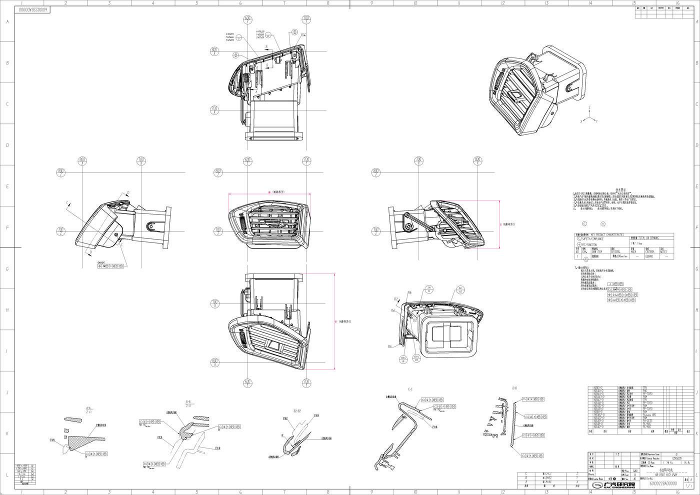 Air Vent Automotive Interior Plastic Parts Catia Alias By Daisi Hu At Coroflot