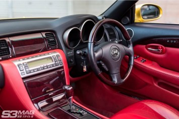 Lexus custom interior