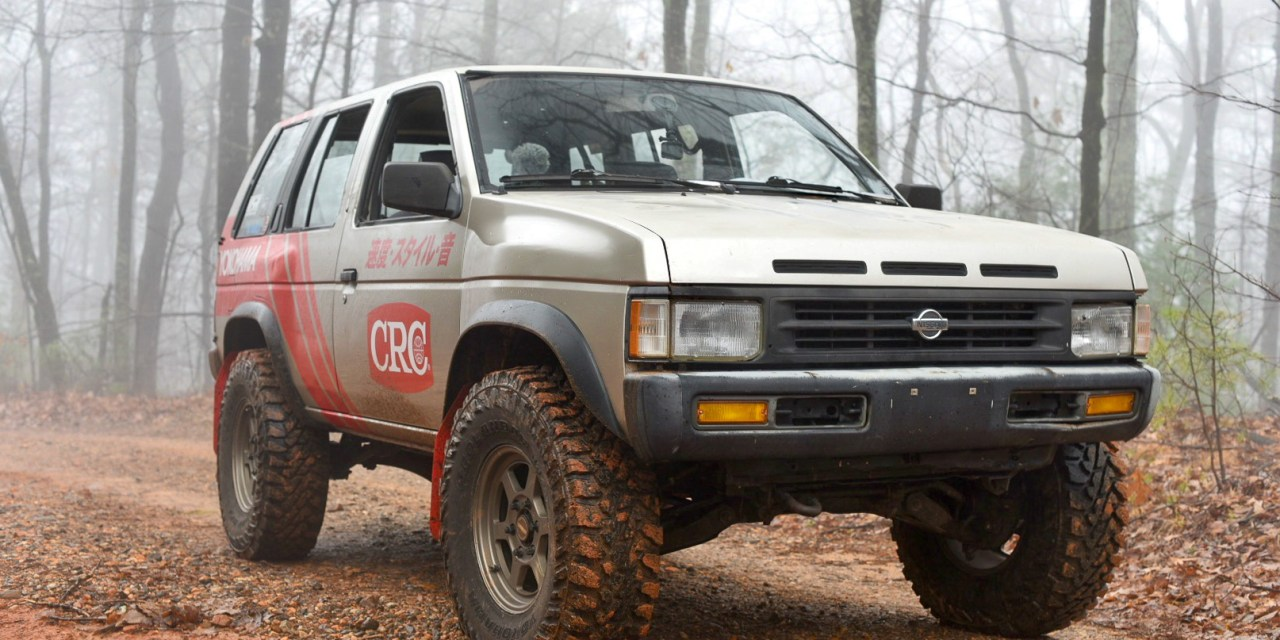 Lifted D21 Nissan Pathfinder (1987-1995)