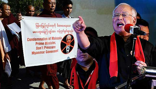 Image result for Najib in protest for the Rohingyas