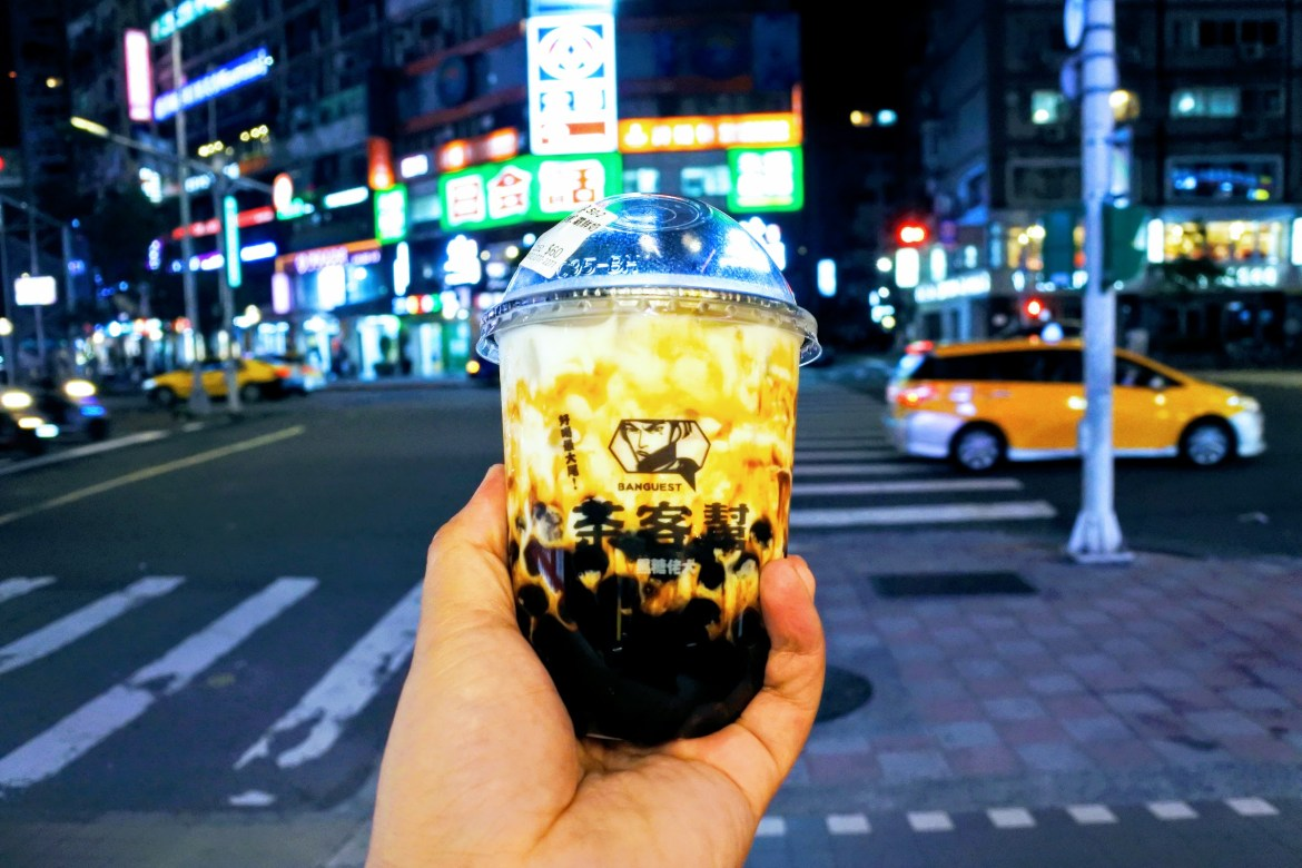 Bubble tea to be tried during 3 days 2 nights in Taipei