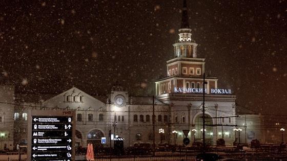 Казанский вокзал - Комсомольская Москвы - Афиша