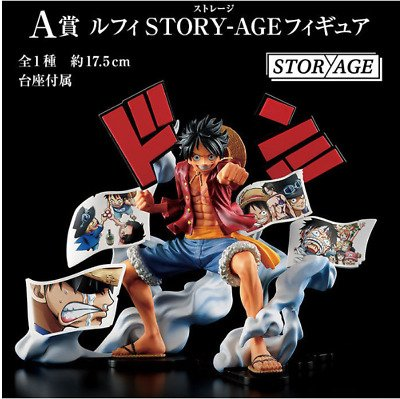 When ace started his journey at sea, luffy's age is 14 years old. Bandai One Piece Story Age Monkey D Luffy Di Lapak Do Toys Bukalapak