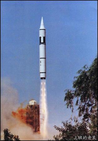 DF-5C launch