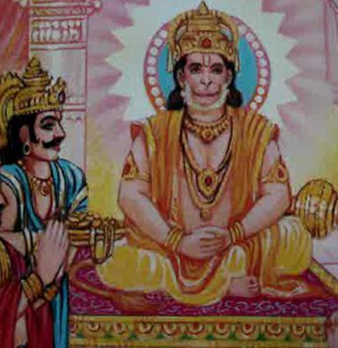 Picture depicting verse 17 of the Hanuman Chalisa