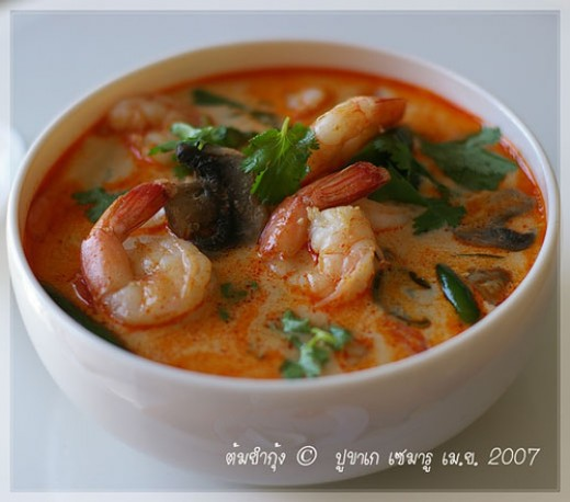 The delicious Tom Yum soup