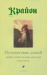 книги для развития