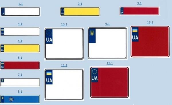 В Украине введут автомобильные номера европейского типа Depo