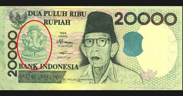 Ganesha on Currency of Indonesia