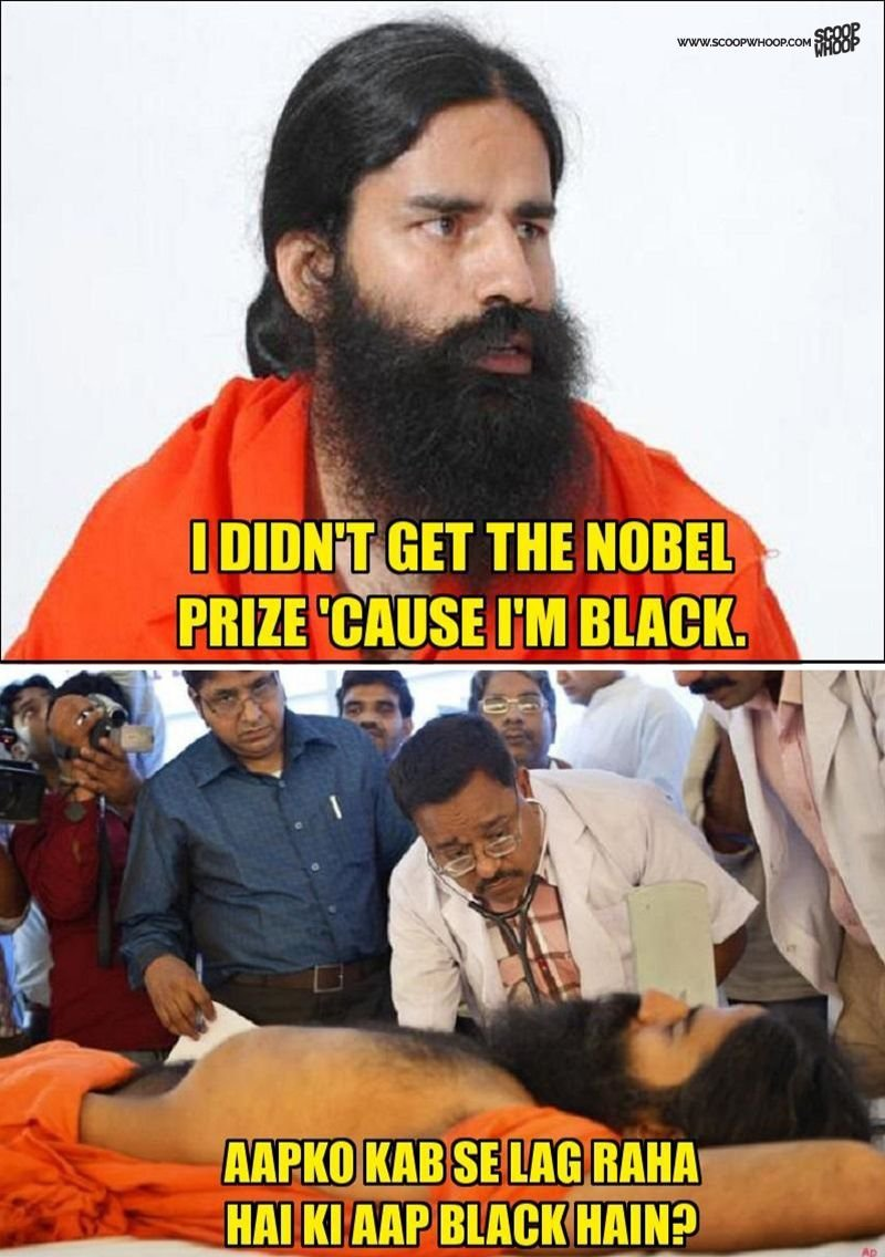 These Memes Explain Why Baba Ramdev Thinks He Is Black