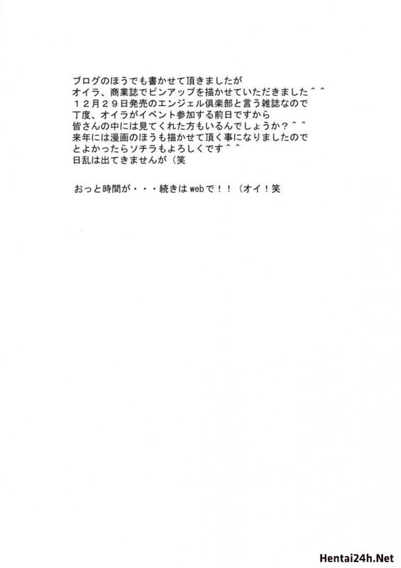 Hình ảnh 5709c4e4c1446 trong bài viết Ou Bleach Hentai