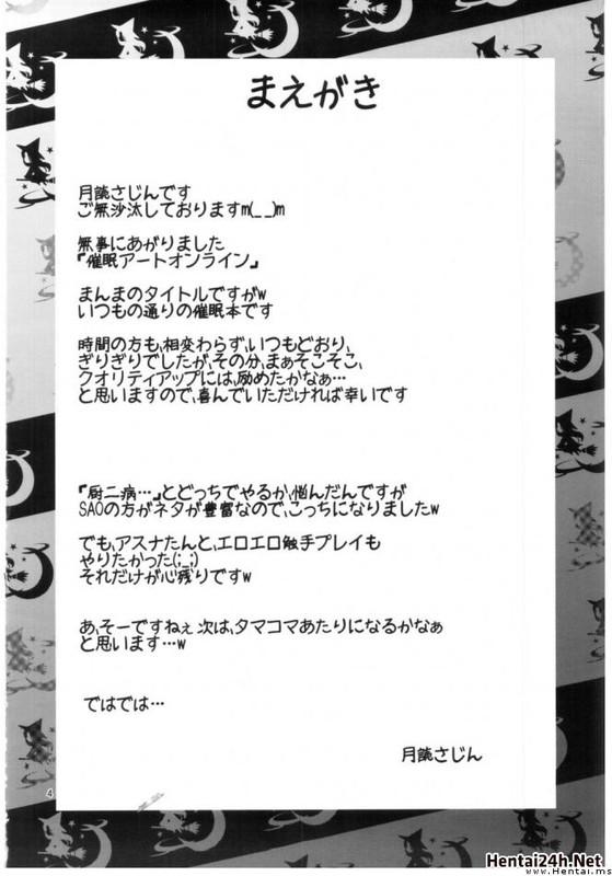 Hình ảnh 5734697c9d74a in Saimin Art Online English