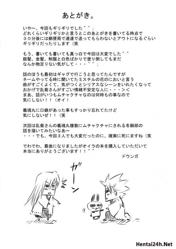 Hình ảnh 5709c4df3864d trong bài viết Ou Bleach Hentai