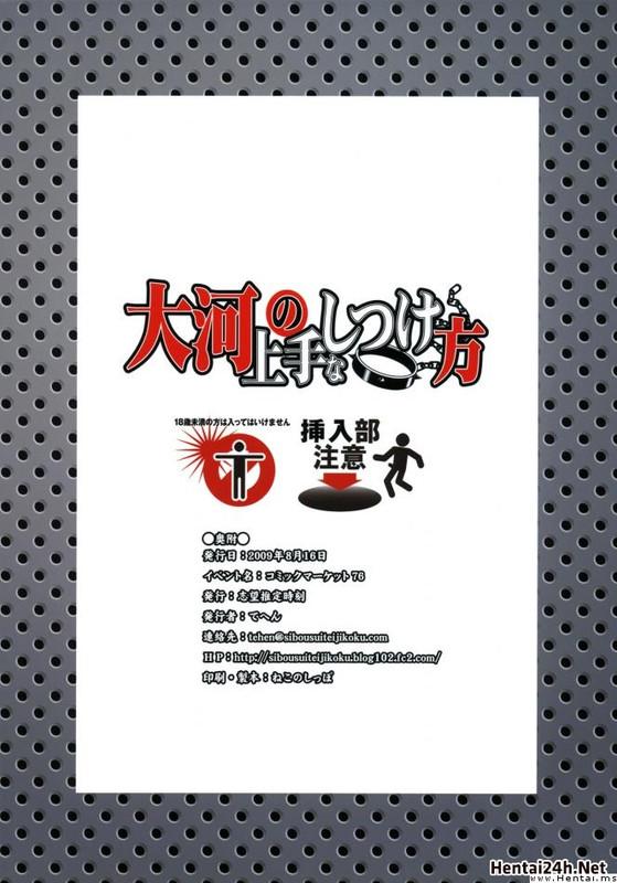 Hình ảnh 57419d21220e0 trong bài viết Taigas Disciplinary Action Plan English
