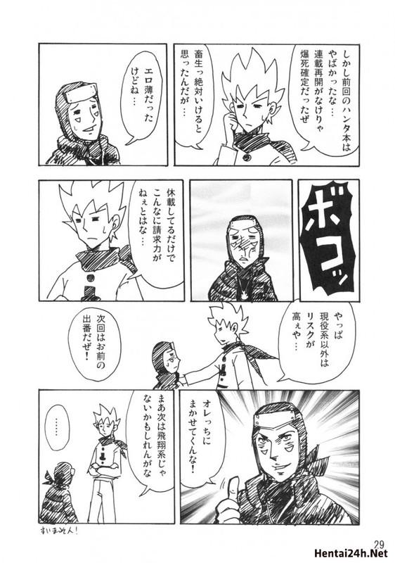 Hình ảnh 571064ed5f21a trong bài viết Kidou 4 One Piece Hentai