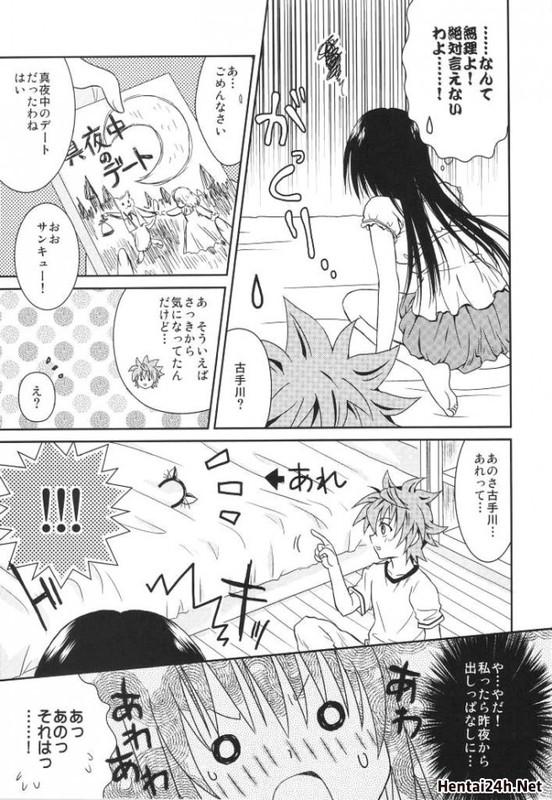 Hình ảnh 573f30de1d404 trong bài viết Cream Yui Nyan