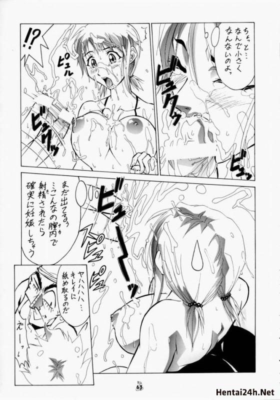 Hình ảnh 57105e148904e trong bài viết Kaizoku Girls One Piece Hentai