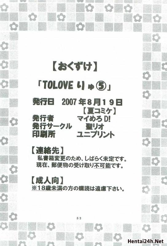 Hình ảnh 57556e1375eb1 trong bài viết ToLOVE Ryu 5