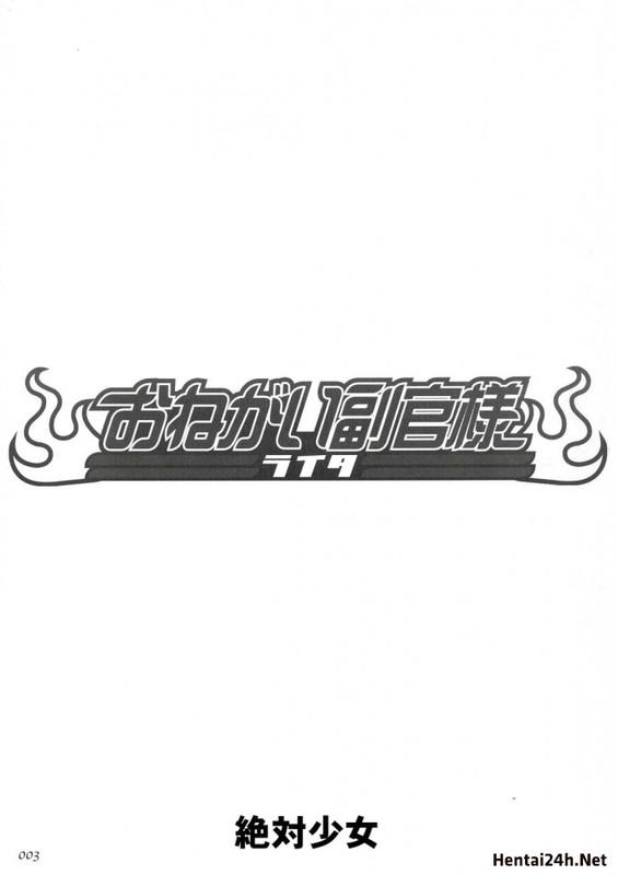 Hình ảnh 5709bfc8418f1 trong bài viết Onegai Fukukan sama English Bleach Hentai