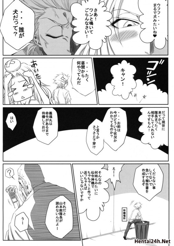 Hình ảnh 5709c461aa917 trong bài viết Ou Bleach Hentai