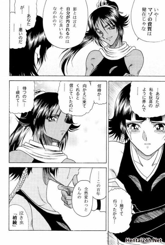 Hình ảnh 57029047a1db0 trong bài viết Bleach Hentai - Zone Yuri in love