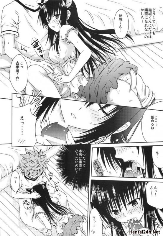 Hình ảnh 573f3117cca17 trong bài viết Cream Yui Nyan