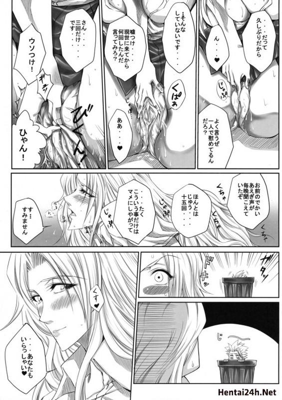 Hình ảnh 5709c48298682 trong bài viết Ou Bleach Hentai