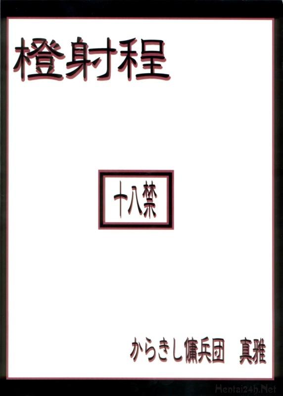 Hình ảnh 56928877a2ec4 trong bài viết Naruto Hentai Sakura Sexy English