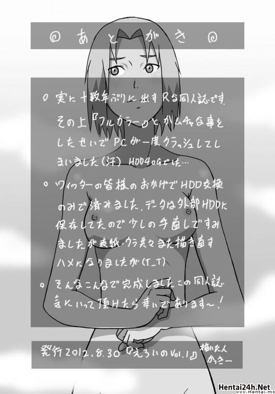 Hình ảnh 572dd8a14f9c3 trong bài viết Erotic Volume 1 English Color Naruto Hentai