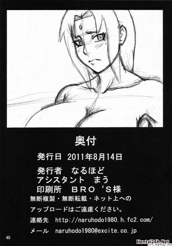 Hình ảnh 5719ca9b7f425 trong bài viết Tsunades Lewd Reception Party English Naruto Hentai
