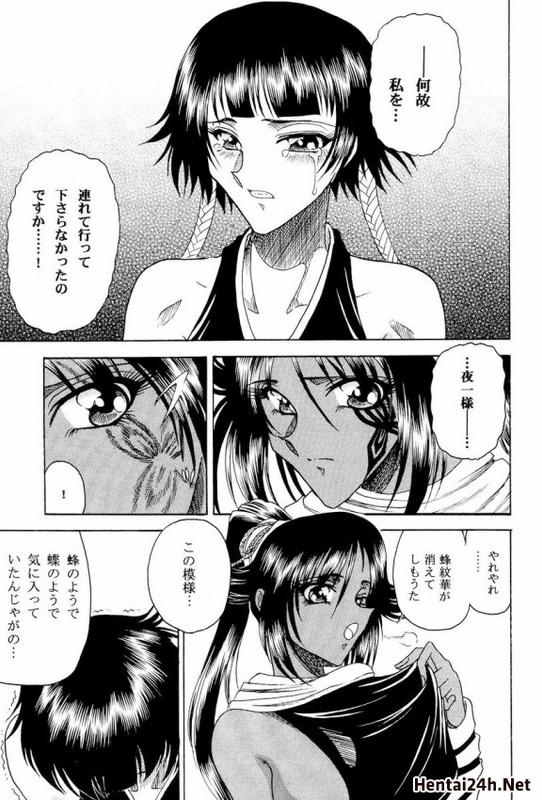 Hình ảnh 57028fb57764d trong bài viết Bleach Hentai - Zone Yuri in love