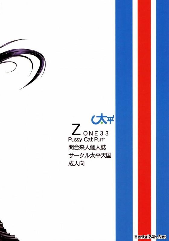 Hình ảnh 570290ce9a186 trong bài viết Bleach Hentai - Zone Yuri in love