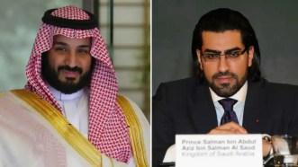 Resultado de imagen para Fotos de Mohamed bin Salmán
