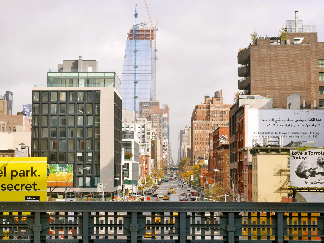 NewYork-HighlinePark-viewCity