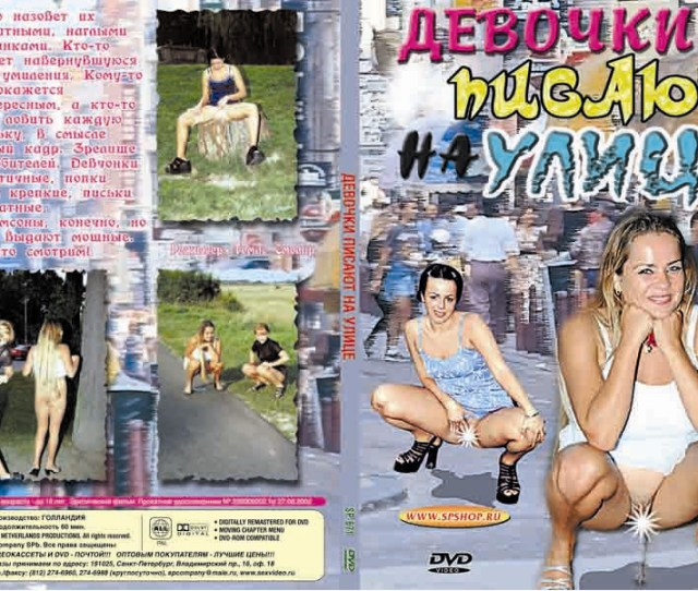 Street Panty Pisser Full Movies Update Page