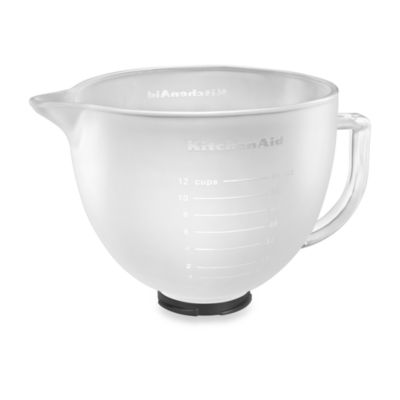 Buy KitchenAid 5 Quart Artisan Design Series Stand Mixer