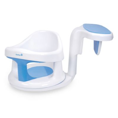 Safety 1st Bath Seat Recall