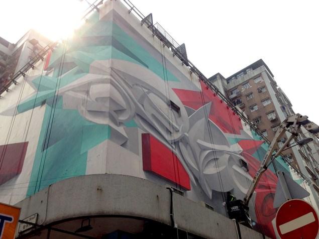 Новий 3D-графіті мурал в Гонконзі