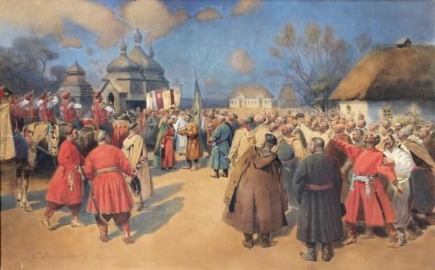 Панно з Полтавського земства. newssky.com.ua